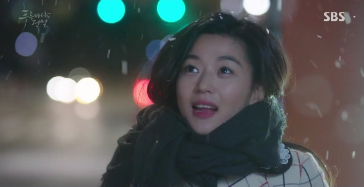 The Legend of the Blue Sea ep5 16