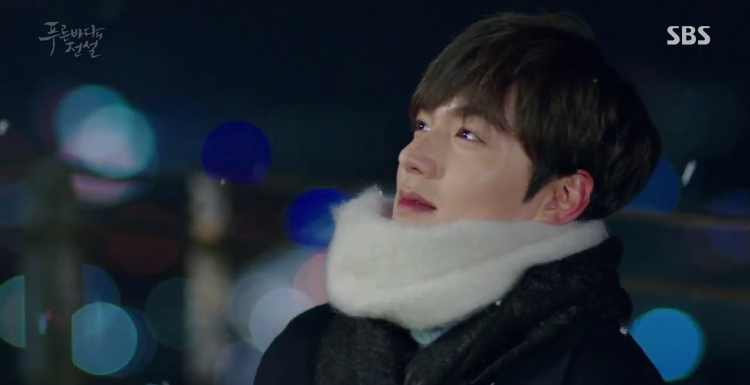 The Legend of the Blue Sea ep5 18