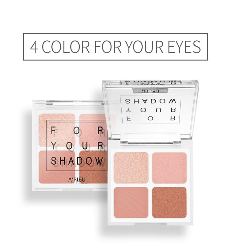 a'pieu eyeshadow 17