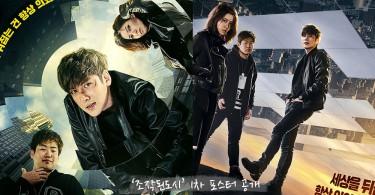 衝著昌旭OPPA~這部肯定要看啊!讓人超期待的《被操縱的都巿》2月於韓國率先上映!