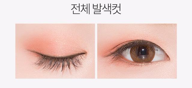 a'pieu eyeshadow 19