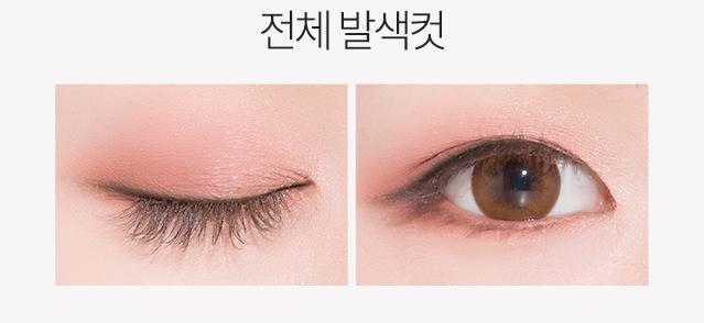 a'pieu eyeshadow 20