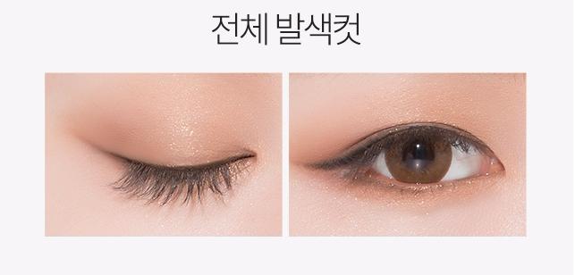 a'pieu eyeshadow 21