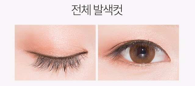 a'pieu eyeshadow 18