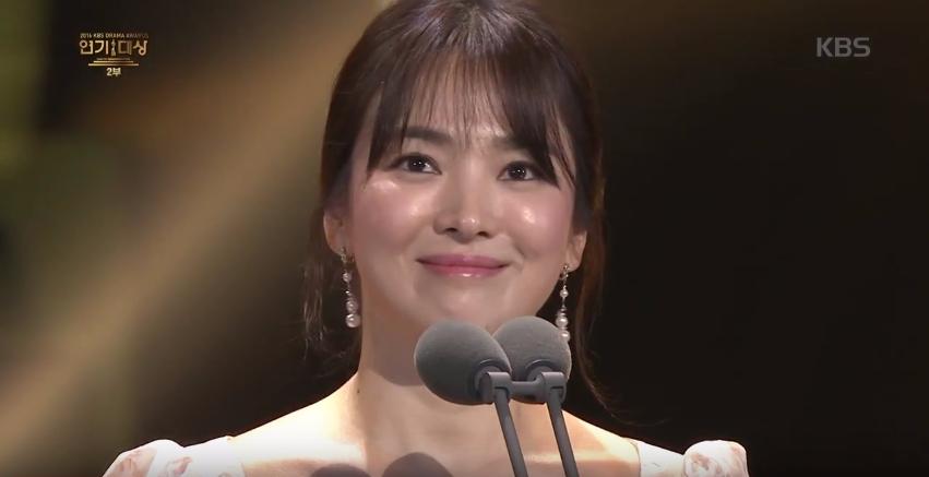 kbs award 2