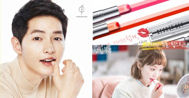 仲基OPPA代言的品牌也有推出喔!咬唇妝1步完成~為福珠增添小女人氣息的雙色唇膏!