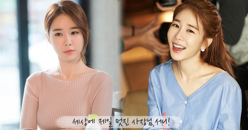 不是善姬是Sunny!最帥氣的老闆娘~一起學習《鬼怪》劉寅娜簡單好看的造型!