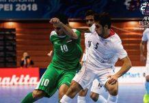 อิหร่าน 5-3 อิรัก