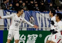 ซูวอน ซัมซุง บลูวิงส์ 1-2 คาชิมา อันท์เลอร์ส