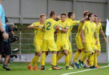 ฝรั่งเศส 1-2 ยูเครน ยู-19