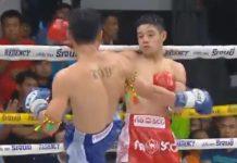 บันทึกการแข่งขันชกมวยไทย ธนชาติ ส.จุลเสน พบ คชสาร ท็อดมวยไทย : พิกัด 116 ปอนด์