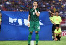 ทีมชาติไทย 1-0 ตรินิแดด แอนด์ โตเบโก