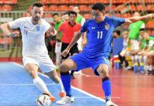 ทีมชาติไทย 4-0 อังกฤษ