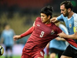 ทีมชาติไทย 0-4 อุรุกวัย