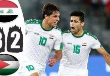 อิรัก 3-2 จอร์แดน