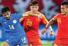 จีน 2-0 ฟิลิปปินส์