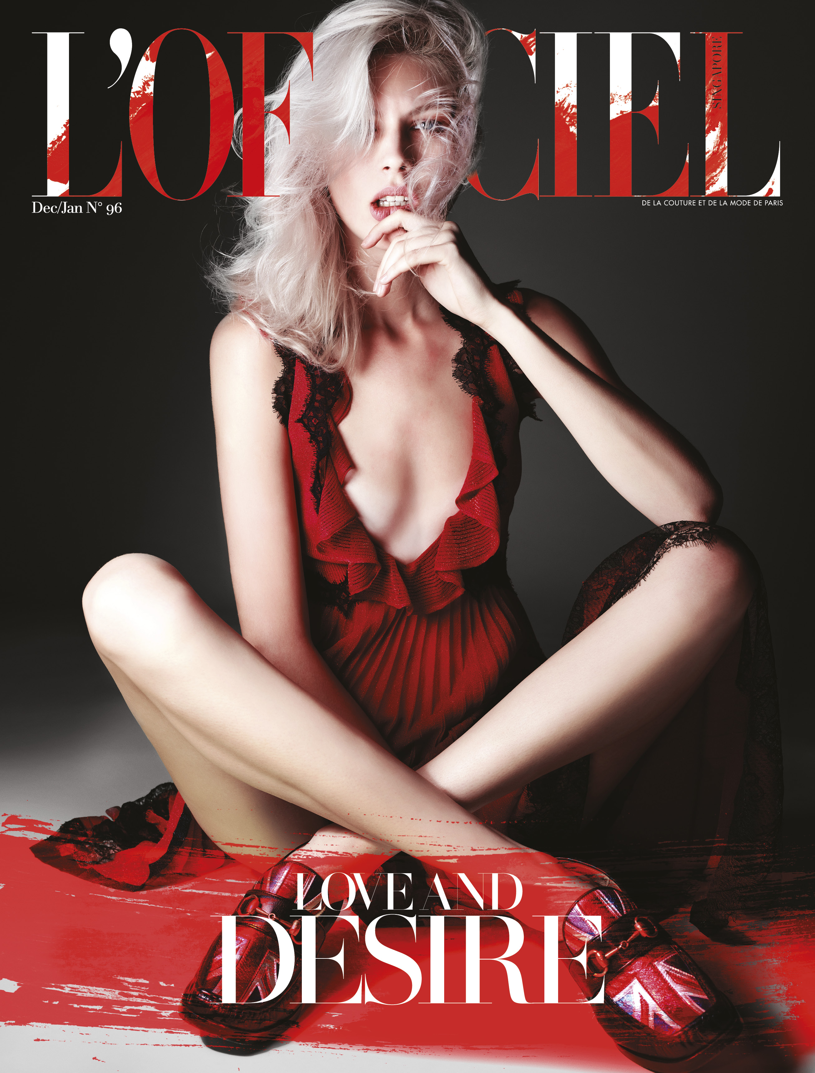 Eneh Loranth on the cover of L'Officiel Singapore December/January 2017