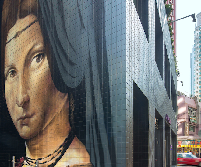 J Plus by Yoo in Hong Kong - Hotel Exterior's Graffiti Mural