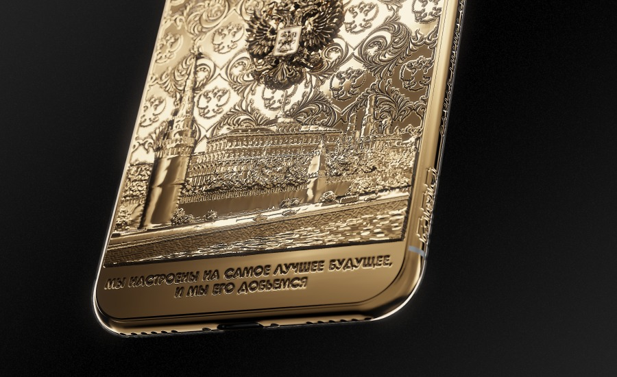 """We are committed to the best future. And we will achieve it."" - President Putin's quote is engraved on the gold Caviar iPhone X along with his countenance"