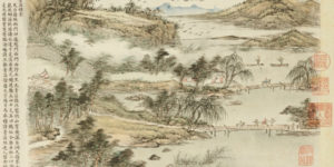 A Masterwork by Emperor Qianlong's Favourite Painter to Auction Off