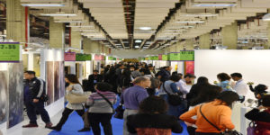 Art Revolution Taipei 2018: A Preview