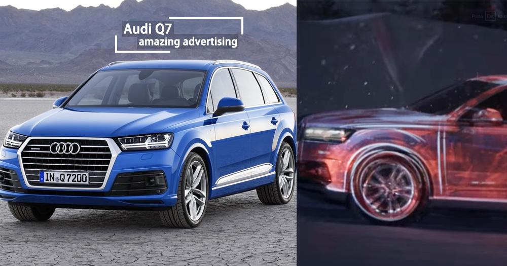 細緻投影技術,Audi Q7零特效打造超酷廣告