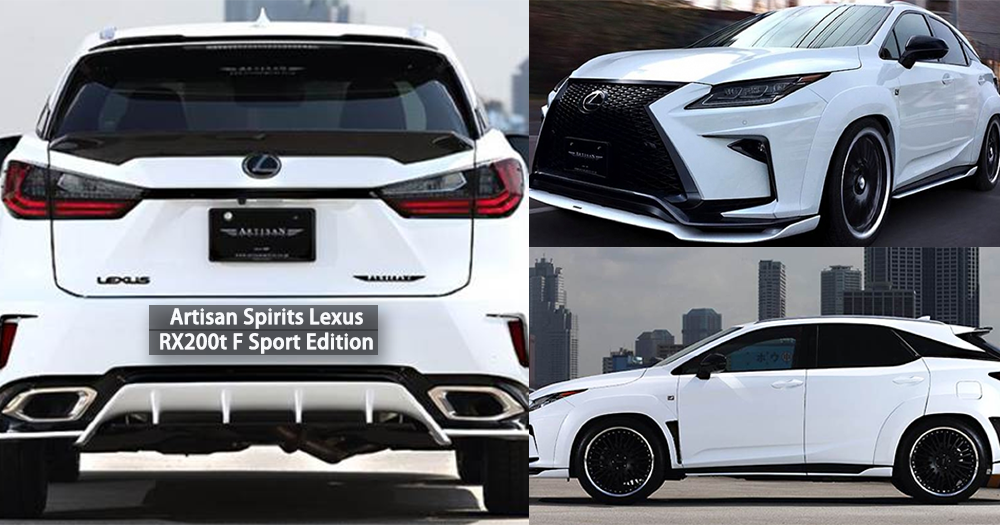 Artisan Spirits手起刀落,Lexus RX肌肉滿載!