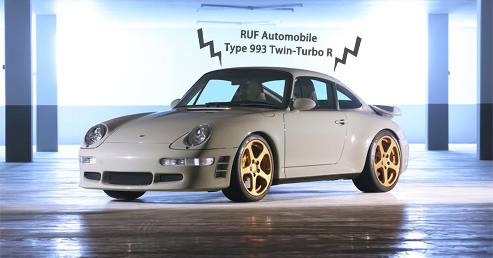向原作致敬!RUF推出「Turbo R Limited」