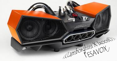 【蠻牛屁股】Lamborghini聯乘Ixoost「ESAVOX」藍芽喇叭