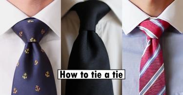 【君子速成班】3款常用打領帶方法教學