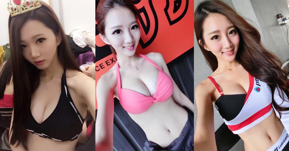 台灣潛力女模,她不是人如其名!