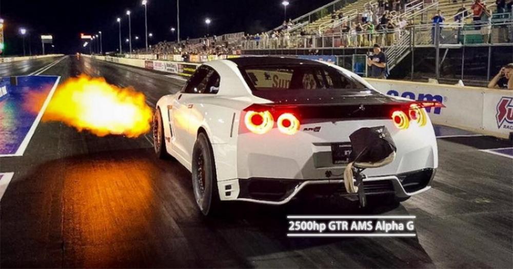 最強戰神!2500匹 GTR「AMS Alpha G」