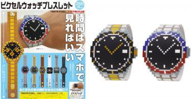 扭蛋扭出勞力士! 日本奇譚的8bit裝飾名錶手帶!