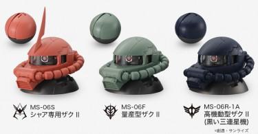 沒有扭蛋殼的扭蛋!日本全新環保「渣古頭」系列!