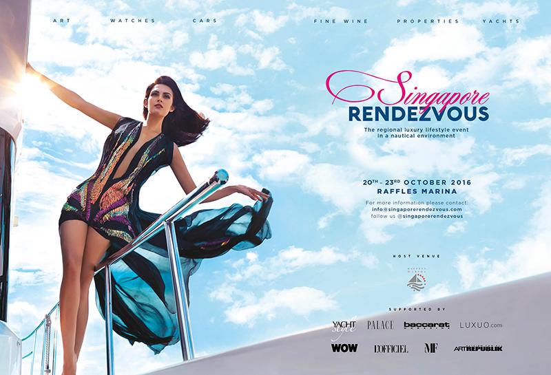 SINGAPORE RENDEZVOUS The Trailer
