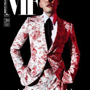 03 MF MAR 17 COVER