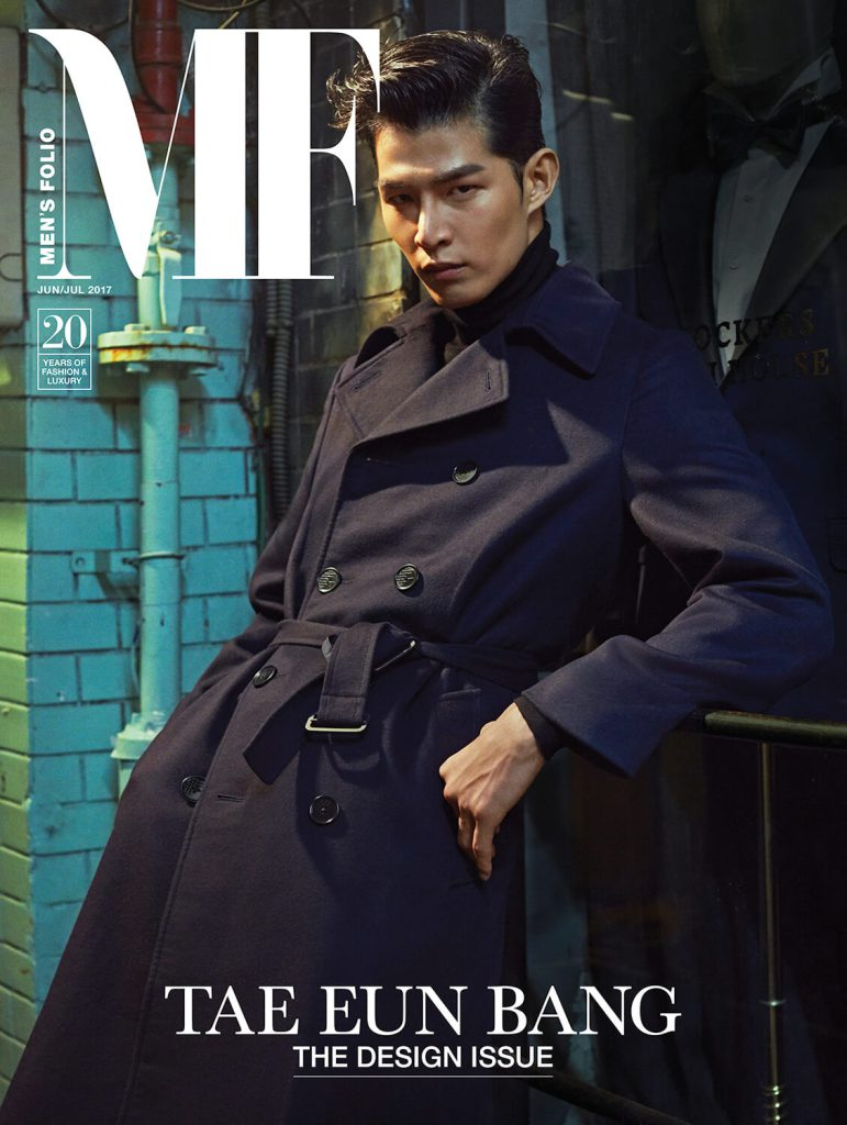 Men's Folio Presents The Design Issue For June July 2017