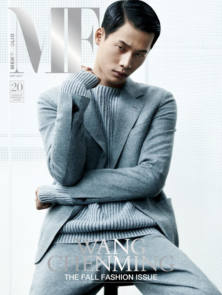 Get Set For Men's Folio September: The Fall Fashion Issue