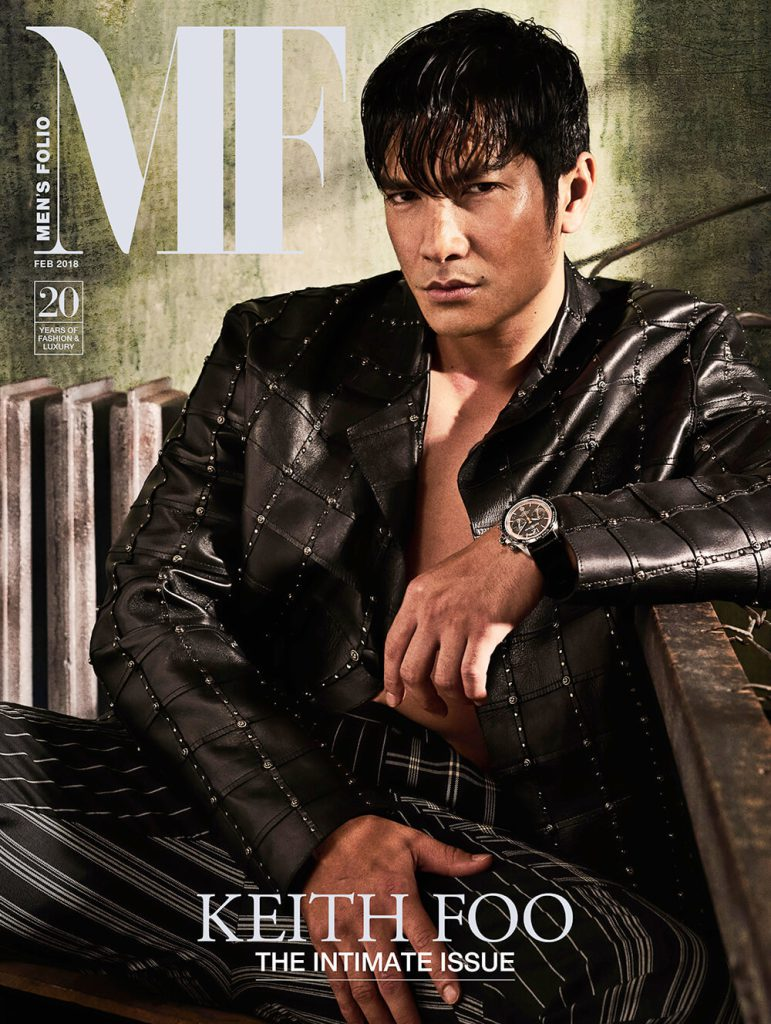 Men's Folio cosies up with The Intimate Issue this February