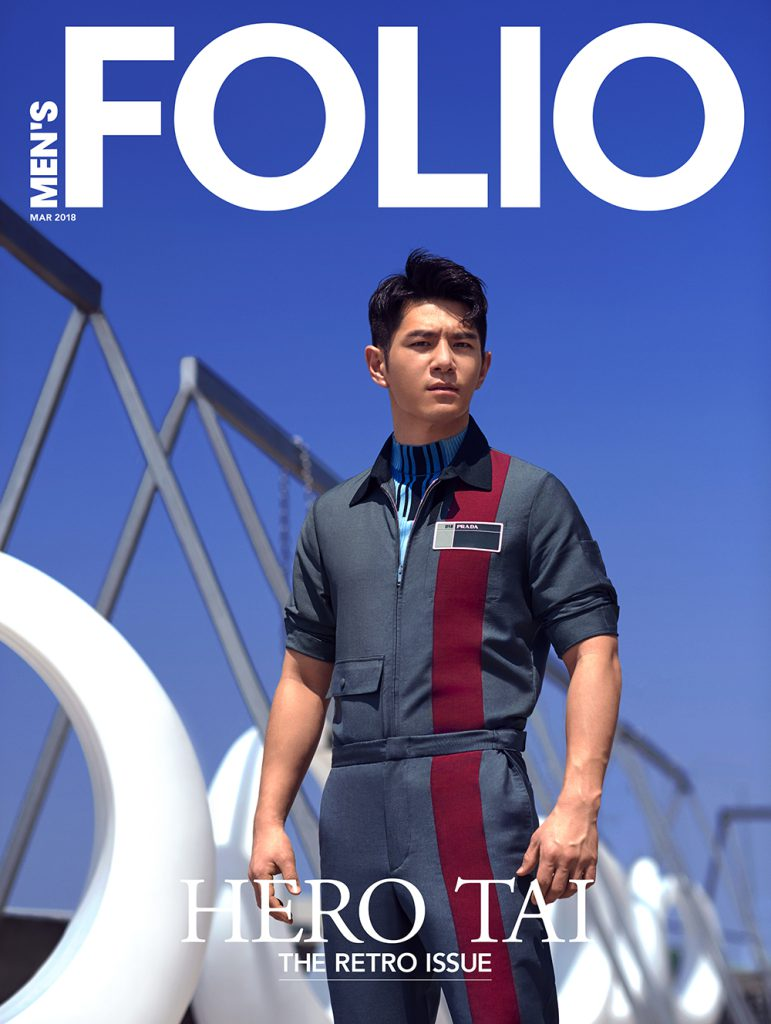 Men's Folio Gets Nostalgic With The Retro Issue This March