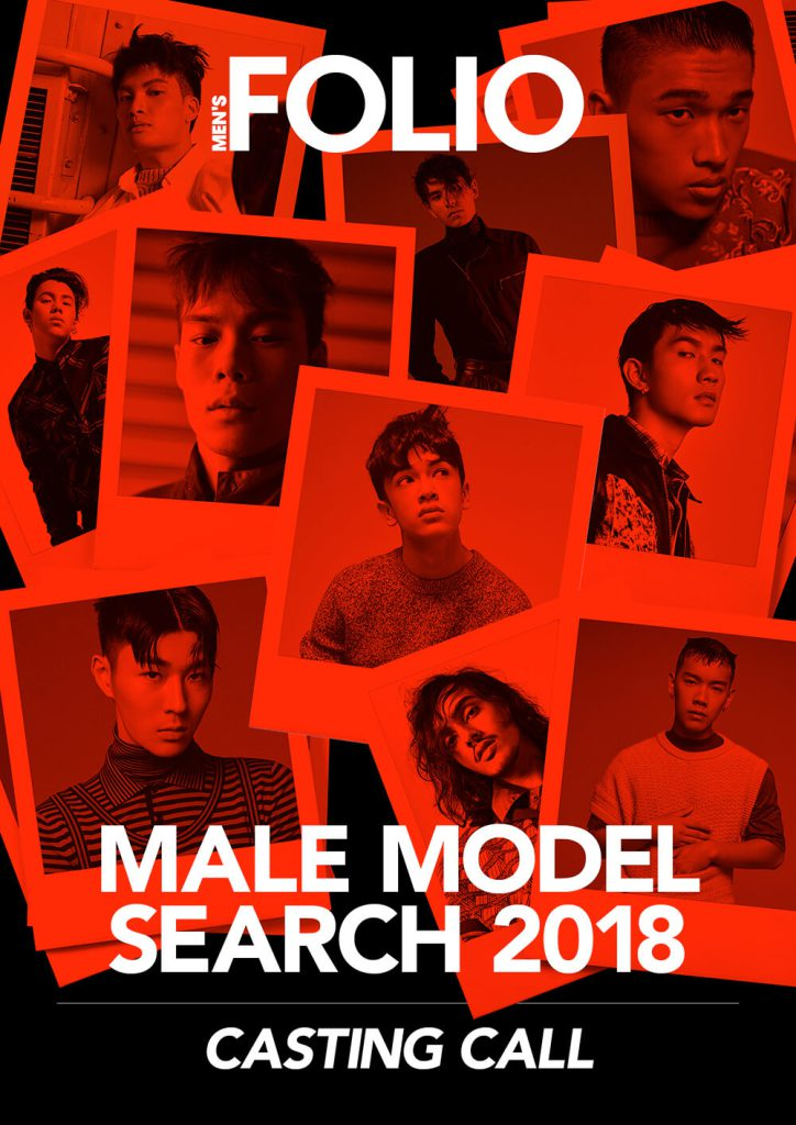 Men's Folio Male Model Search 2018: Casting Call