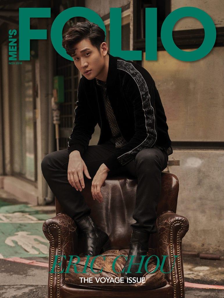 November'18 Cover Star – Eric Chou