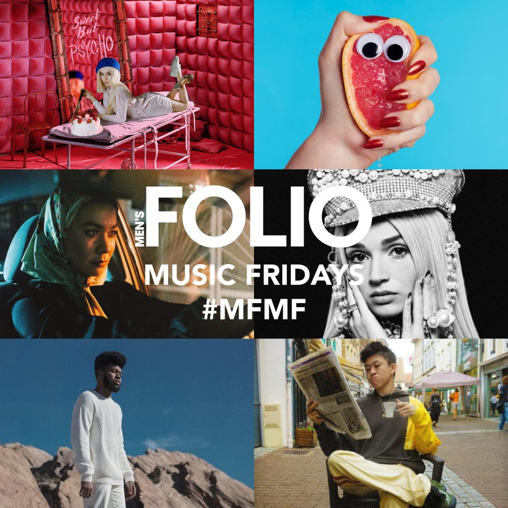MFMF#19: Wrapping It Up