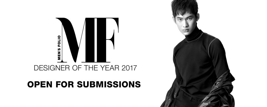 Men's Folio Designer Of The Year 2017: Open For Submissions
