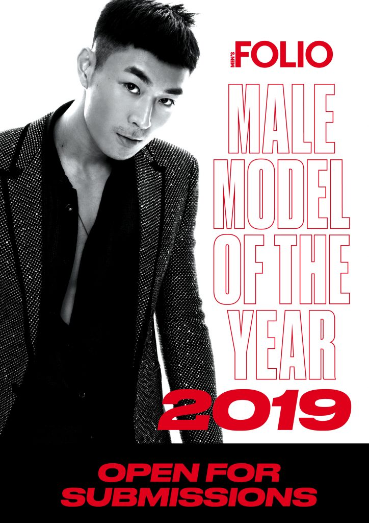 Men's Folio Model of the Year 2019: Open For Submissions
