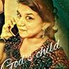 godschild