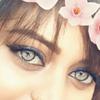 greeneyes