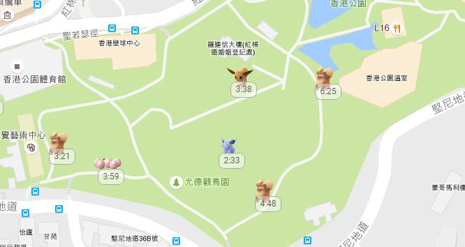 HKpark