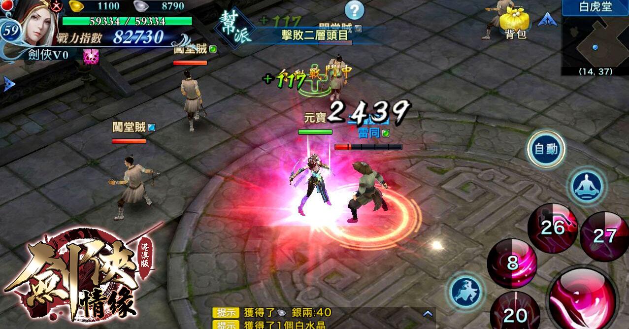 C:\Users\Yuen\Desktop\白虎堂_港.jpg
