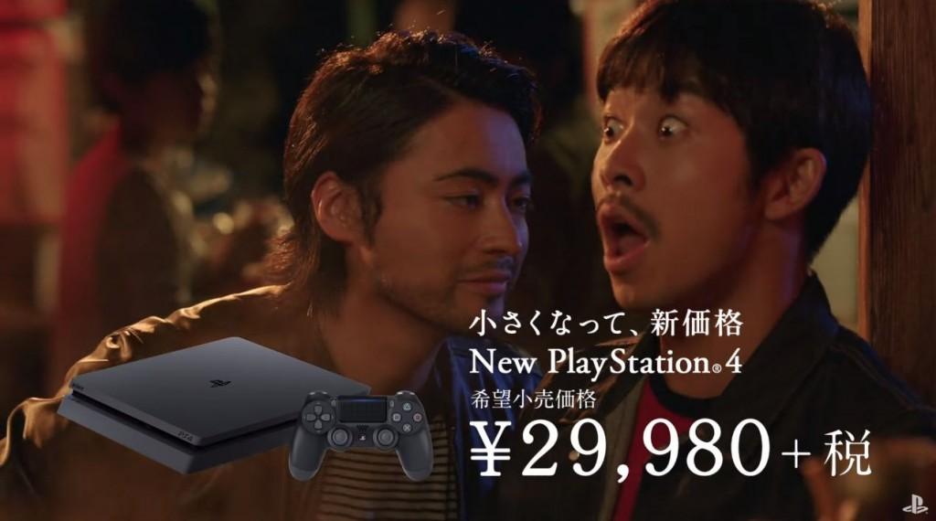 【山田孝之爆笑演繹】荷包準備!PS4年末九星連珠打到嚟!
